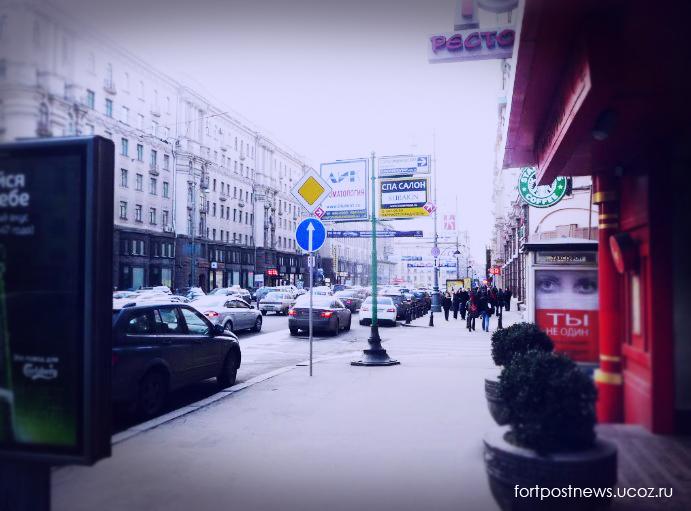 Прогулки по Тверсой ( современная )